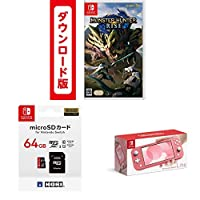 モンスターハンター ライズ|オンラインコード版 + マイクロSDカード64GB for Nintendo Switch + Nintendo Swit...
