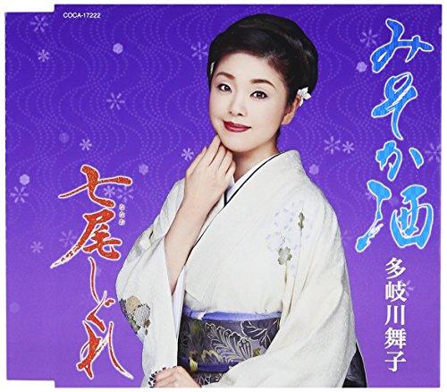 みそか酒 / 七尾しぐれ (CD)