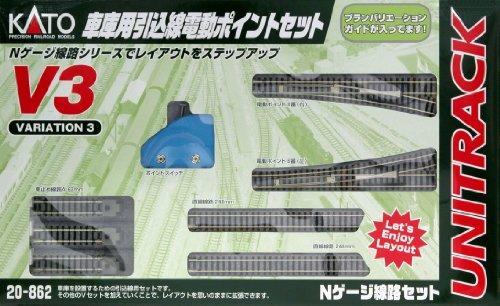 KATO Nゲージ V3 車庫用引込線電動ポイントセット 20-862 鉄道模型 レールセット