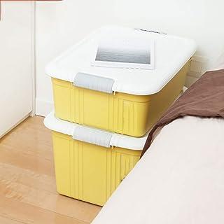 MU Ménage Portable Boîte De Rangement en Bois Massif, 2 Pièces en Plastique Vêtements Snacks Quilt Finition Boîte Garde-Ro...