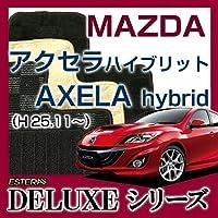 【DELUXEシリーズ】MAZDA マツダ アクセラハイブリット AXELA hybrid フロアマット カーマット 自動車マット カーペット 車マット(H25.11~,BYEFP) サクセスグレーチェック ab-ma-axelahy-25byefp-delsgrc
