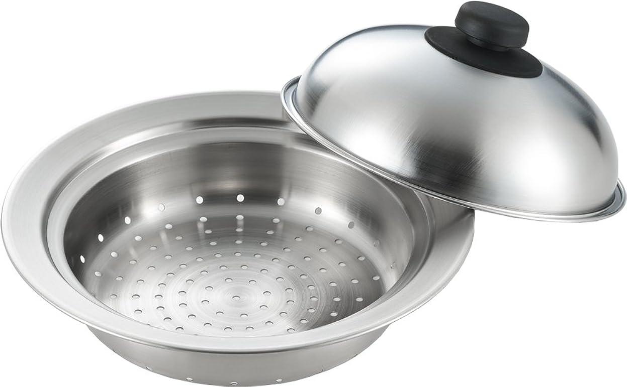 膨らみパッドコンペヨシカワ 日本製 蒸し器 小 ドーム型 18~20cm鍋対応 お鍋にのせて簡単蒸しプレート YJ2538