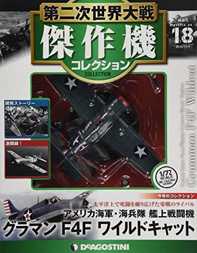 DeAgostini Aviones de Combate Grumman F4F Wildcat 1/72 (AC18)