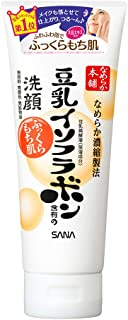 【Amazon.co.jp限定】なめらか本舗 クレンジング洗顔 大容量タイプ 200g
