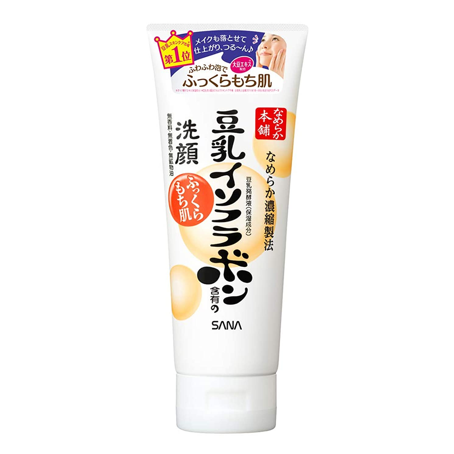 北西樹皮ここに【Amazon.co.jp限定】なめらか本舗 クレンジング洗顔 大容量タイプ 200g