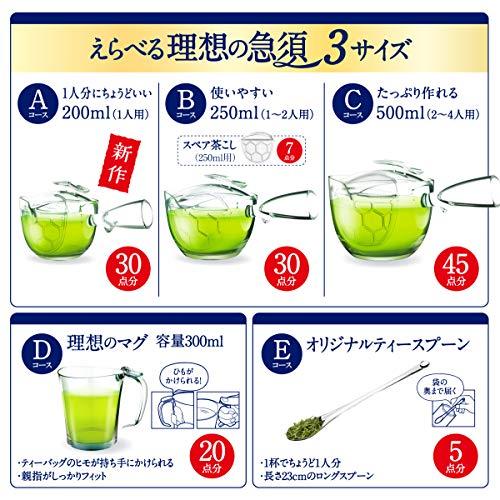 伊藤園『一番摘みのお~いお茶1200』