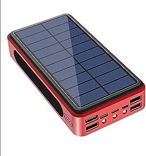 モバイルバッテリー 大容量 30000mAh ソーラー チャージャー 急速充電 IPX6防水 LEDランプ搭載 スマホ 4台同時充電 ソーラー充電器 太陽光で充電可能 4USB出力 3USB入力 持ち運び便利 携帯充電器 地震/災害/旅行/出張...