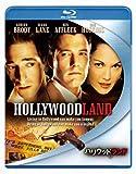 ハリウッドランド[Blu-ray/ブルーレイ]