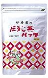 妙香園 ほうじ茶パック 10g25