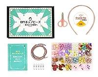 BIGMEOW 2020新型 女の子 ビーズ アクセサリーキット キッズ おもちゃセット ックレス ブレスレット DIY 手作り 子供のお誕生日プレゼント 収納ケース付 6歳以上 (アイスガール)