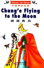 Chang'e Flying to the Moon (English and Chinese Edition) by Wang Zhiwei (2006) Paperback