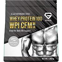 GronG(グロング) ホエイプロテイン100 WPI CFM製法 人工甘味料・香料無添加 ナチュラル 1kg