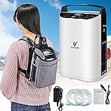 KKTECT concentrador de oxígeno portátil con batería,Generador de pulso de oxígeno (3 kg) Viene con bateria Uso continuo durante 3 horas. Fácil de transportar para viajes y uso doméstico