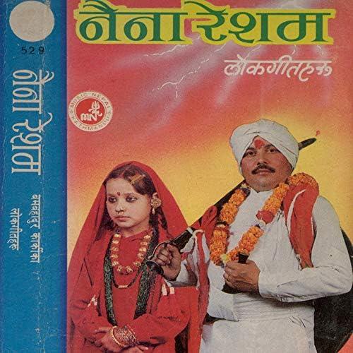 Bam Bahadhur Karki