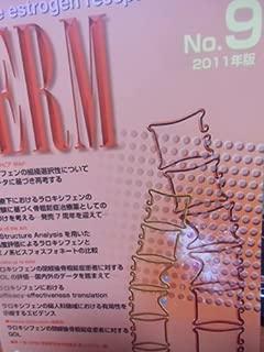 SERM 9(2011年版)