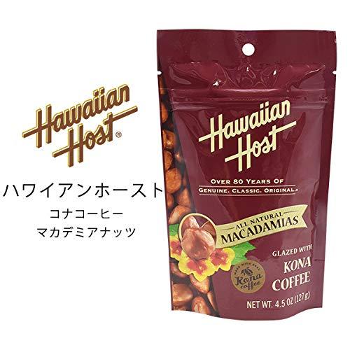 ハワイアンホースト コナコーヒーマカデミアナッツ 129g 感謝 記念日 ギフト プレゼント 贈物 贈り物