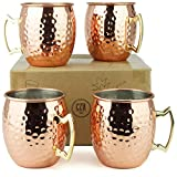 PG Moscow Mule Mugs | Large Size 19 ounces | Set of 4 Hammered Cups | Stainless Steel Lining | Pure Copper Plating | Gold Brass Handles | 3.7 inches Diameter x 4 inches Tall