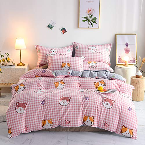 Super Soft And Comfortable Bedding For Easy Nursing, Pink Series Fruit Pattern Quilt Cover And Pillowcase, Home Textile For Girls' Single And Double Bedroom