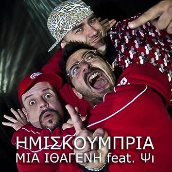 Mia Ithageni Feat. Psi - Single
