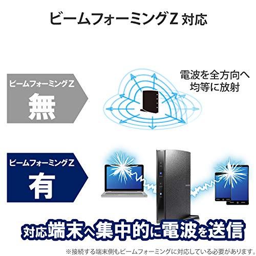 『エレコム WiFi ルーター 無線LAN 11ac 867+300Mbps ビームフォーミング対応 接続推奨12台 iPhone8 / iPhone X 対応 WRC-1167GHBK-S』の2枚目の画像