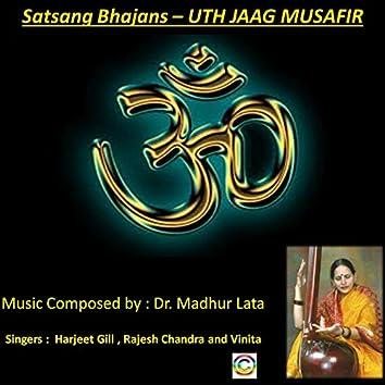 Satsang Bhajan