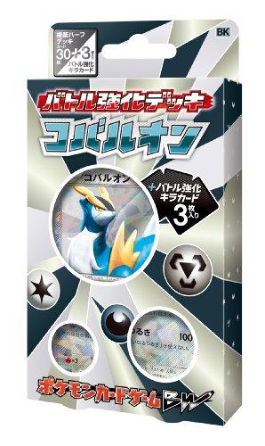 ポケモンカードゲームBW バトル強化デッキ コバルオン [BOX]