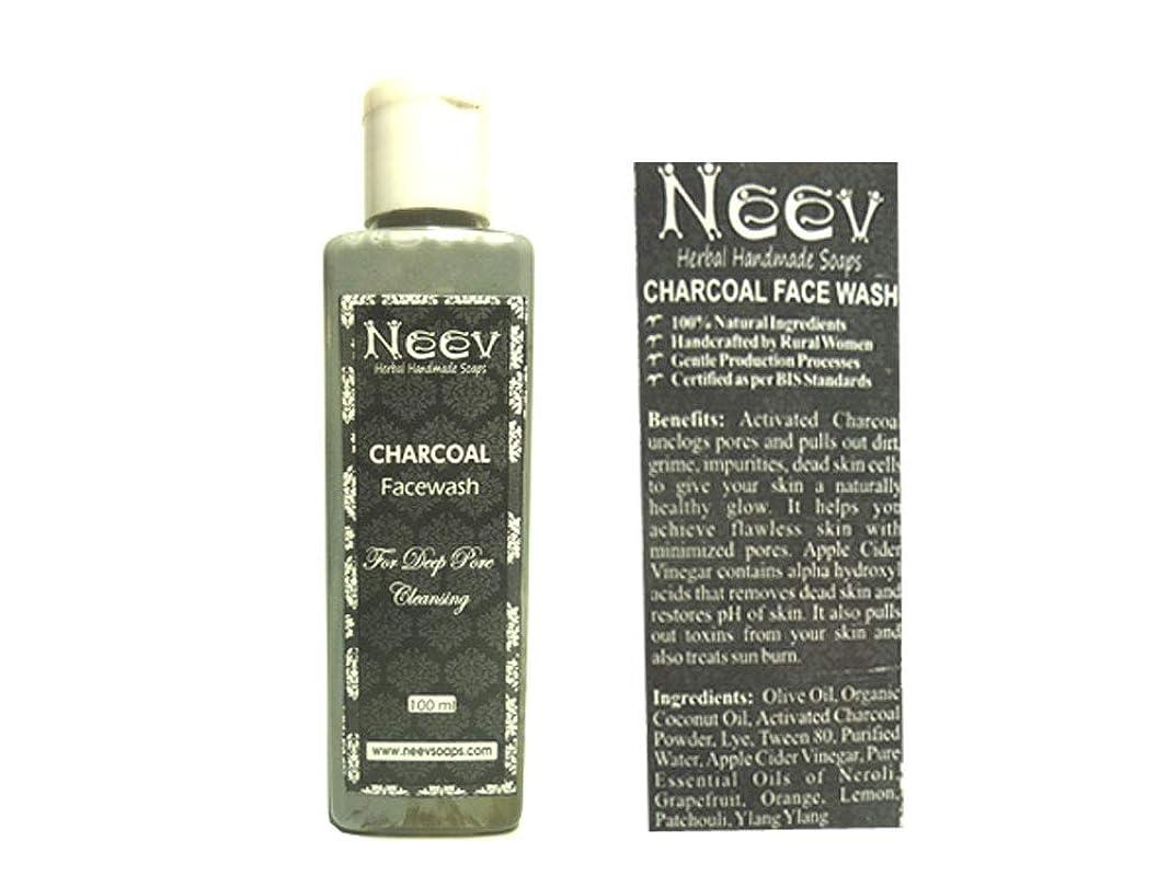 楽しい一致困惑した手作り ニーブ チャコール(炭) フェイスウォッシュ 100ml AYURVEDA NEEV CHARCOAL Facewash