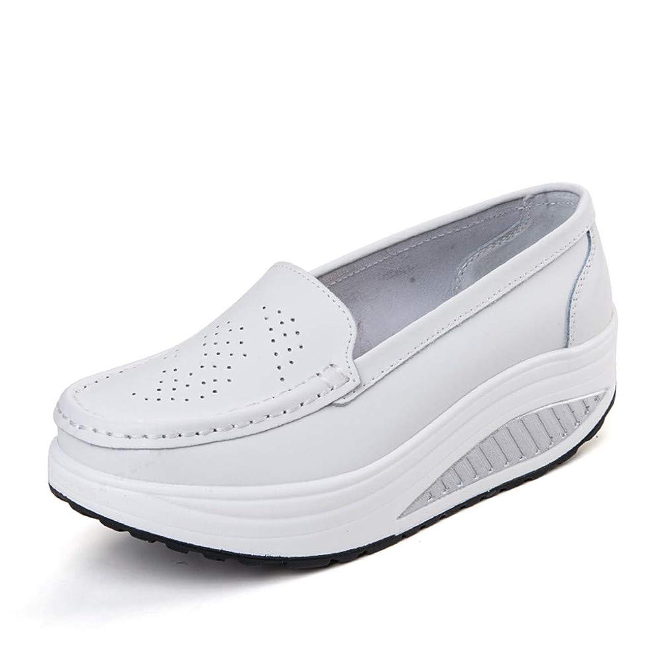 失速正確さ怖がって死ぬ[JOYTO] ダイエットシューズ 船型底 ナースシューズ レディース ウォーキングシューズ 5CM 厚底スニーカー 姿勢矯正 看護師 作業靴 安全靴 作業靴 軽量 歩きやすい 疲れない 婦人靴 厚底シューズ