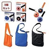 【3個セット販売(3色取混ぜ)】くるくる収納ロールバッグ 取り出すのも収納も簡単!