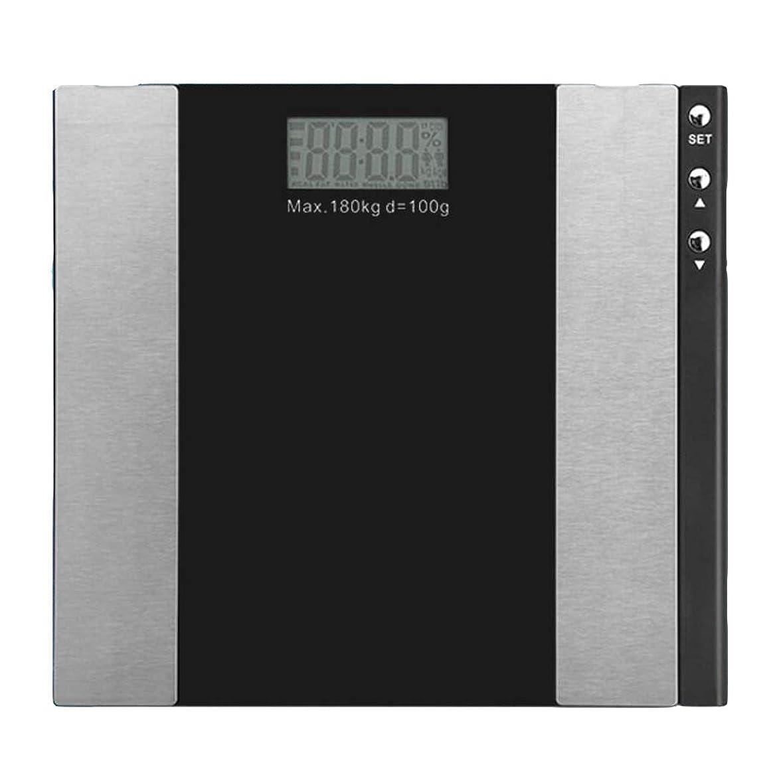 まぶしさ聴く魔法HSBAIS 体脂肪計、体重計 体組成計、体重、体脂肪、水分、筋肉、BMI、骨量,black