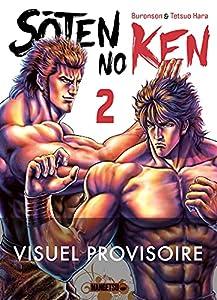 Sôten no Ken - Ken : Fist of the Blue Sky Nouvelle édition Tome 2