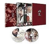 王の運命 -歴史を変えた八日間- スペシャルBOX(2枚組) [DVD] image