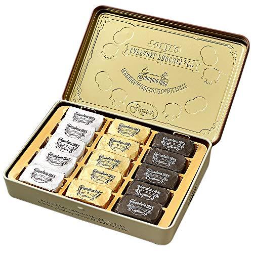 カファレルCaffarelジャンドゥーヤ・クインディチチョコレートアソート15粒ブランド紙袋付き