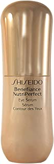 Shiseido Benefiance NutriPerfect Eye Serum Eye Puffiness Treatments,  0.53 oz