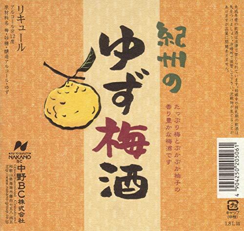 中野BC紀州ゆず梅酒1800ml[リキュール]