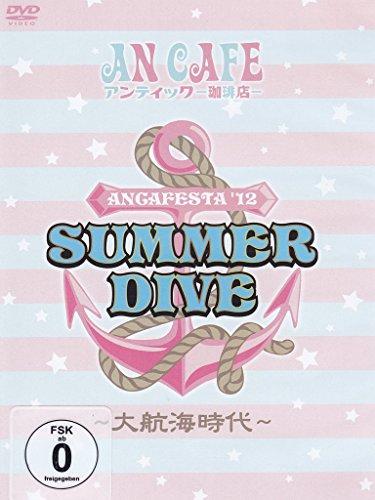 Ancafesta'12 Summer Dive