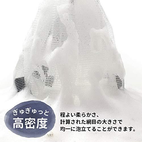 【洗顔ネット】s-fit泡立てネット洗顔用顔泡洗顔ウォッシュネットふわふわホイップ泡リング付き敏感肌