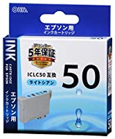 エプソン ICLC50互換(ライトシアン×1) 01-4100 INK-E50B-LC