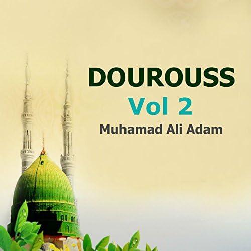 Muhamad Ali Adam
