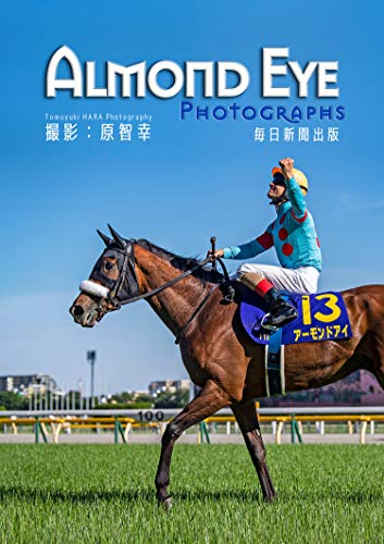 ALMOND EYE PHOTOGRAPHS