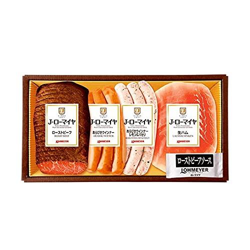 [ローマイヤ] ギフト 肉 ローストビーフ ソーセージ 生ハム 詰め合わせ 御中元 食べ物 あらびき ウインナー 豚肉 肉 贈り物 贈答品 ギフト プレゼント 食品 内祝い