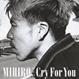 Cry For You 歌詞