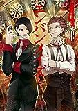 エンバンメイズ(4) (アフタヌーンコミックス)