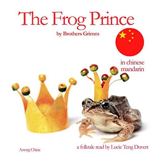 『The Frog Prince - 青蛙王子』のカバーアート