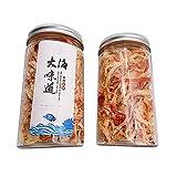 Shredded Squid, (1PCS/4.5oz) Dried Squid, Hawaiian Seafood Jerky, Now Tasty Dried Shredded Cuttlefish, Japanese Asian Hokkaido Style Seafood Squid Jerky Snack