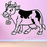 ウォールステッカーデカール 最も人気のあるかわいい漫画の牛の壁のステッカーキッズビニール中空動物の壁のステッカー73x94cm 壁画家の装飾