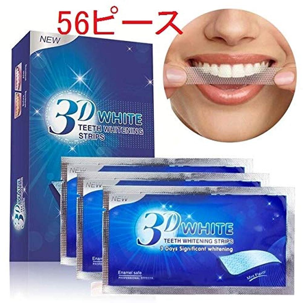 救援筋タップ28ペア)56個 ホワイトストライプを白くする歯 - 歯のケア用ホワイトストリップ - ストリップを白くする歯 - 高速ホワイトニング Teeth Whitening White Stripes - Tooth Care Whitestrips - Teeth Whitening Strips - Teeth Fast Whitening (28 pair) 56 Pieces