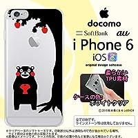 くまモン iPhone6 スマホケース カバー アイフォン 6 ソフトケース くまモンとリンゴA nk-iphone6-tpkm01