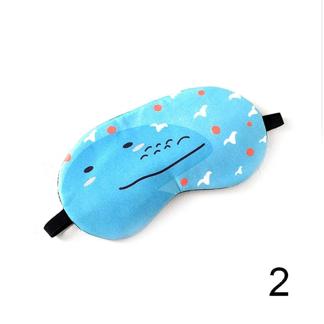 情熱的ショップシーケンスNOTE 新しい夏の睡眠マスクアイパッチ疲れた休息旅行リラックス目隠しアイスカバーかわいいパターン睡眠アイシェードDC88
