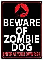 ゾンビ犬ティンサイン壁鉄絵レトロプラークヴィンテージメタルシート装飾ポスターおかしいポスター吊り工芸品バーガレージカフェホーム
